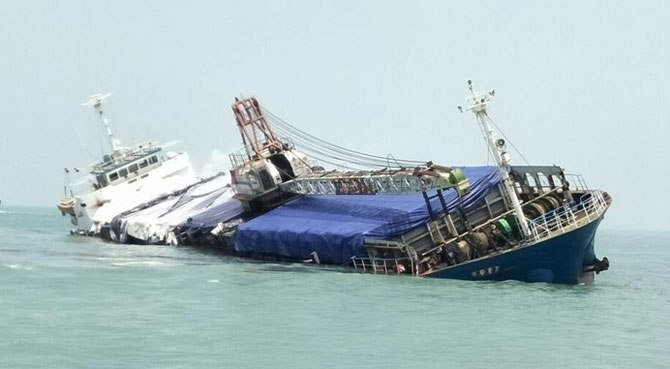 grounded bvessel indonesia